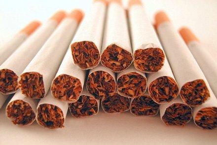 Fumeurs cliquez ici pour acheter des cigarettes au rabais ! dans Actualités cigarettes-meilleur-prix